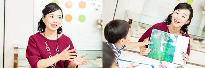 「子どもの可能性を広げる幼児教育」を語る女性(今泉真樹さん)