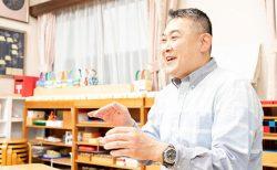 「吉祥寺こどもの家」園長・百枝義雄先生インタビュー