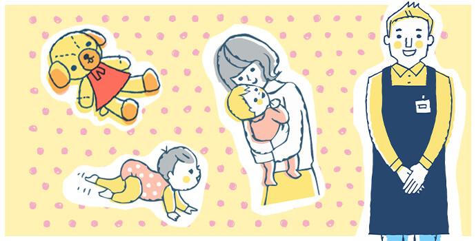 保育士と子供と人形のイラスト