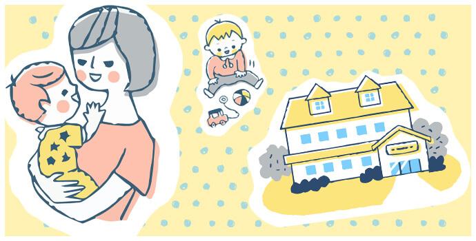 子供と保育士と保育園のイラスト