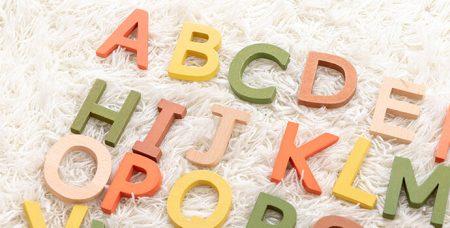 保育士の仕事に英語は必要?職場別に求められる英語力と資格を紹介