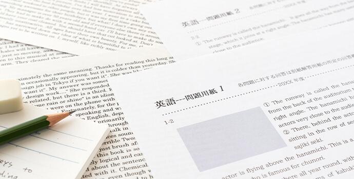 英語試験用紙