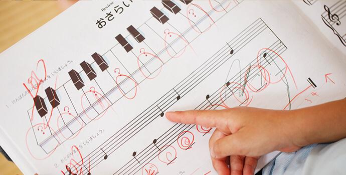 子供用の楽譜
