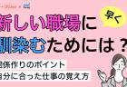 第9回「食べる」がもっと好きになる一工夫入れた食育の時間 栄養士 笠井奈津子