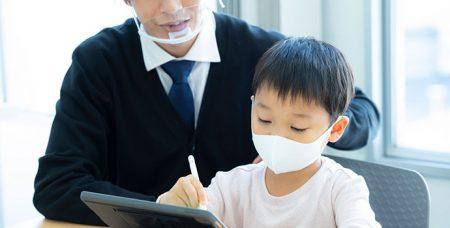 デジタル端末は子どもの視力に影響?~文科省が全国9都道府県で近視調査