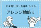 【6月工作】ゆびにんぎょう ~くま・いぬ・ぶた~