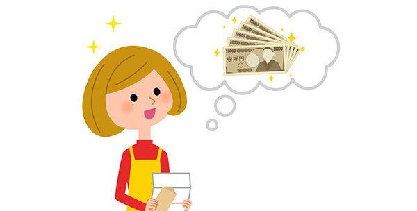 【保育士の給料どうなる?】「保育士の処遇改善策Ⅱ」に期待大!