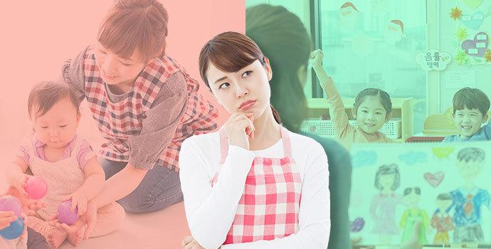 20190603_kindergarten_main_01.jpg