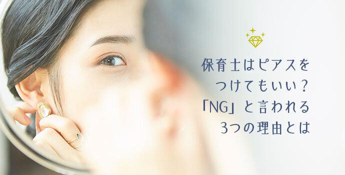 20200824_earring_main_01.jpg