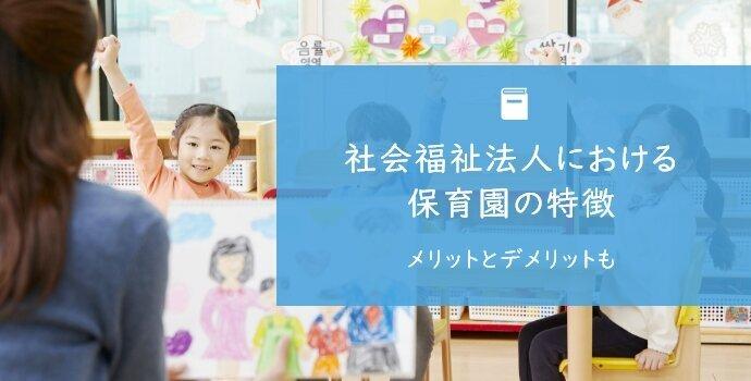 20200915_social_welfare_main_01.jpg