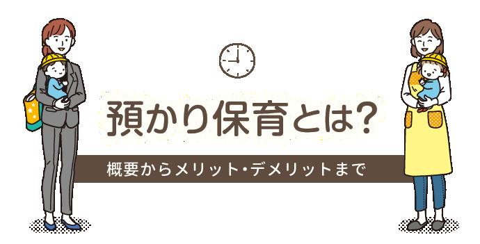 20210105_custody_main_01.png
