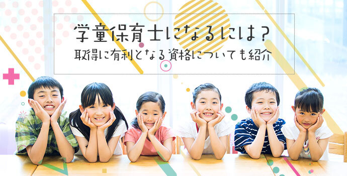 202101_afterschool_daycare_01.jpg
