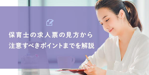 202103_job_posting_01.jpg