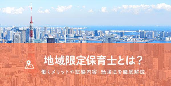 202103_regional_01.jpg