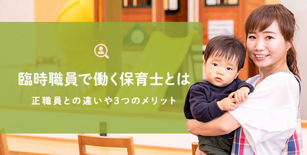 202103_rinji_01.jpg