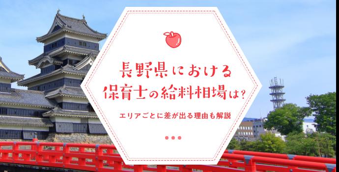 20200915_naganopay_main_01.png