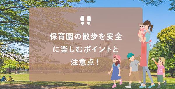 202104_walk_01.jpg